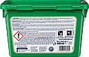 Капсулы для стирки DENKMIT Vollwaschmittel Duo-Aktiv 20 шт., фото 3