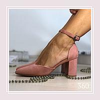 Женские закрытые босоножки на низком каблуке розовая замша, закрытая пятка и носок, фото 1