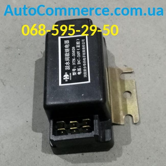Реле стеклоочистителя ХАЗ 3250 АнтоРус, Dong Feng 37N-35020