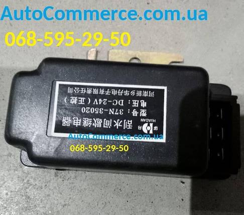 Реле стеклоочистителя ХАЗ 3250 АнтоРус, Dong Feng 37N-35020, фото 2