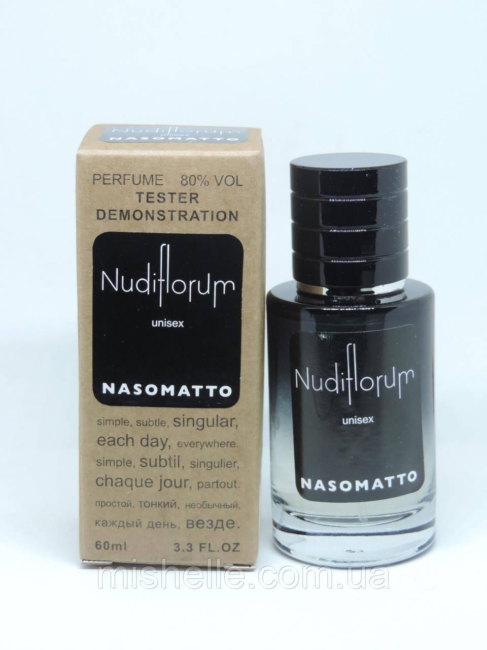 Тестер Nasomatto Nudiflorum (Насоматто Нудифлорум 60мл)