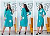 Женское платье свободного кроя с карманами и разрезами 46-48, 50-52, 54-56, 58-60, фото 3