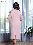/ Размер 50,52,54,56,60 / Женское платье из плотной костюмки с кокеткой / цвет фрез, фото 2