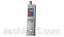 Газосигналізатор переносний СТХ-17