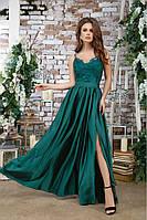 Шикарне вечірнє плаття смарагдового кольору 44 розміру