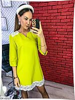 Модное короткое платье с отделкой из кружева арт ат1102