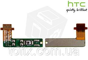 Шлейф для HTC One mini 2, кнопки включения, с компонентами, оригинал
