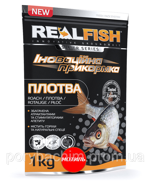 """Рыболовная прикормка RealFish """"ПЛОТВА"""" Мотыль"""
