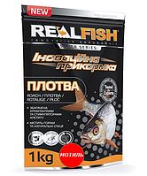"""Рыболовная прикормка RealFish """"ПЛОТВА"""" Мотыль, фото 1"""