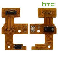 Шлейф для HTC Desire 601, кнопки включения, c датчиком приближения, с компонентами, оригинал