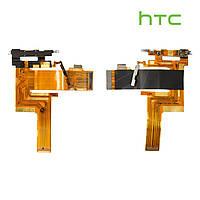 Шлейф для HTC T7272 Touch Pro, межплатный, камеры, боковых клавиш, с компонентами, HTC версия