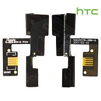 Шлейф для HTC A510e Wildfire S, кнопок звука (оригинал)
