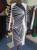 Платье-футляр  бело-синее с абстрактным принтом Grandua, фото 1