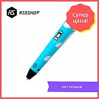 3D ручка PEN-2 UTM c LCD дисплеем. 3 д ручка маркер принтер