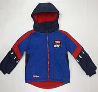 Куртка для мальчика. Размеры 98,104,110,116,122,128
