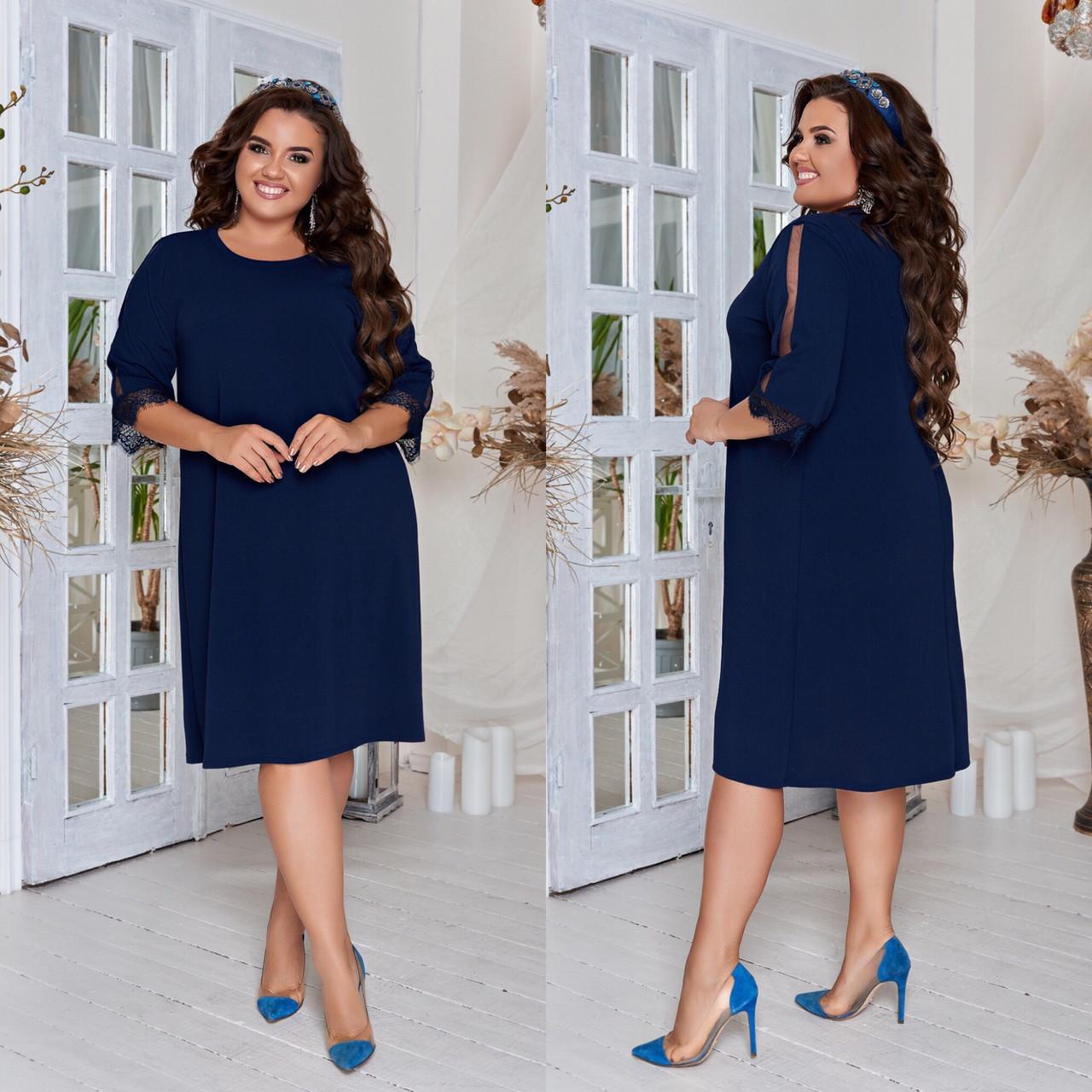 Платье женское 329гл батал
