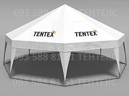 Шатер Пирамида на 40-60 человек - белый