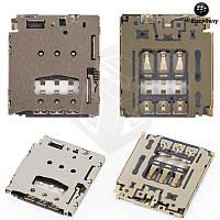 Коннектор SIM-карты для Blackberry Q5, оригинал