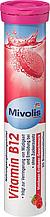 Шипучі таблетки -вітаміни Mivolis В12, 20 шт