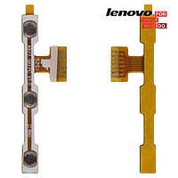 Шлейф для Lenovo IdeaTab A3300, Tab 2 A7-30, кнопки включения, с компонентами, оригинал