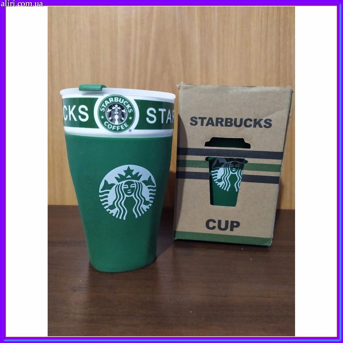 Чашка StarBucks PY 023 зеленая