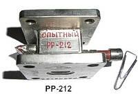 Разрядник РР-212