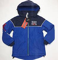 Куртка для мальчика. Размеры 116,122,128,134,140,146