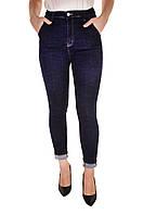 Стильные женские скинни джинсы оптом Premium 4285 (лот 12шт по 16Є)