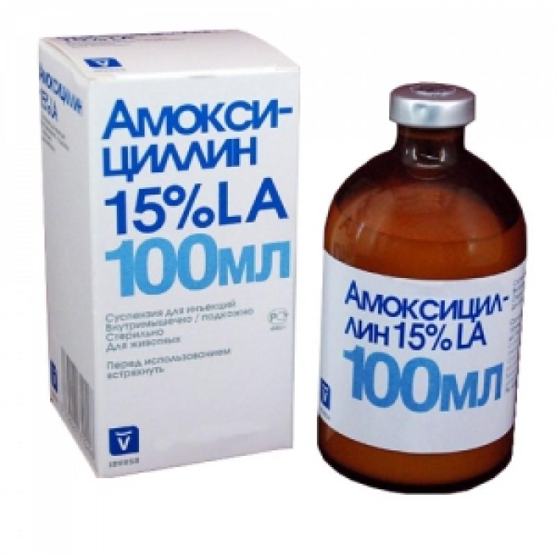 Амоксициллин 15% LA 100 мл, Invesa