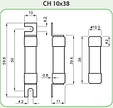 Предохранитель ETI CH 10x38 gPV 12A 1000V DC UL 10kA 2625106 (для фотоэлектрических систем PV), фото 2