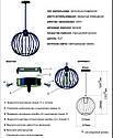 """Подвесной металлический светильник, современный стиль, loft, vintage, modern style """"BALL"""" Е27 красный цвет, фото 2"""