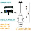 """Подвесной металлический светильник, современный стиль, loft, vintage, modern style """"KAPLIA"""" Е27 черный цвет, фото 2"""