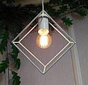 """Подвесной металлический светильник, современный стиль, loft, vintage, modern style """"CUBE-W"""" Е27  белый цвет, фото 4"""