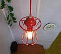 """Подвесной металлический светильник, современный стиль, loft, vintage, modern style """"SANDBOX-R"""" Е27  красный, фото 2"""