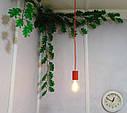 Подвесной металлический светильник, современный стиль, loft, vintage, modern style, минимализм,  красный цвет, фото 8