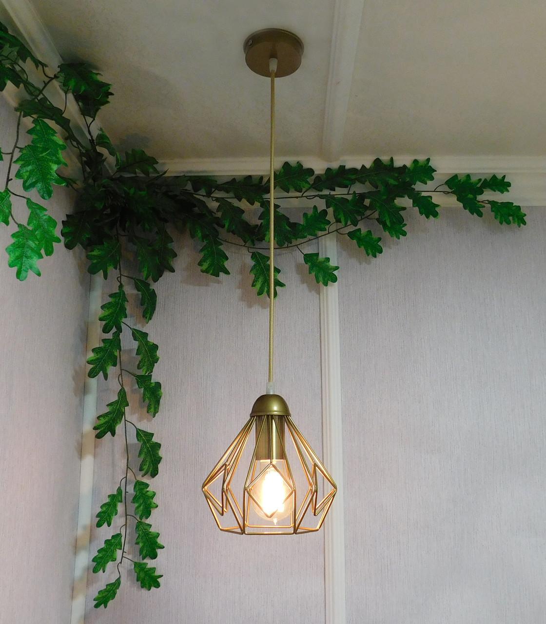 """Подвесной металлический светильник, современный стиль, loft, vintage, modern style """"SKRAB-G"""" Е27 цвет золото"""