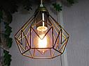 """Подвесной металлический светильник, современный стиль, loft, vintage, modern style """"SKRAB-G"""" Е27 цвет золото, фото 2"""