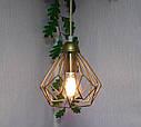 """Подвесной металлический светильник, современный стиль, loft, vintage, modern style """"SKRAB-G"""" Е27 цвет золото, фото 5"""