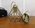 """Подвесной металлический светильник, современный стиль, loft, vintage, modern style """"SKRAB-G"""" Е27 цвет золото, фото 6"""