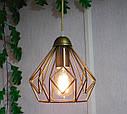 """Подвесной металлический светильник, современный стиль, loft, vintage, modern style """"SKRAB-G"""" Е27 цвет золото, фото 10"""