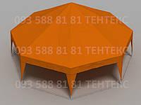 Палатка Пирамида 45 кв.метров - оранжевый, фото 1
