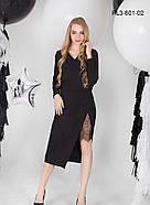 / Размер 42,44,46 / Женское стильное нарядное платье силуэта карандаш, фото 2