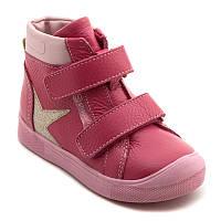 Ботинки для девочки Shagovita 25143.23-26