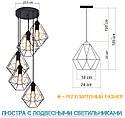 """Подвесной металлический светильник, современный стиль, loft, vintage  """"CLASSIC-5G"""" Е27  черный цвет, фото 4"""