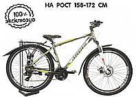 """Горный велосипед 27.5"""" Ardis Terra LUX"""