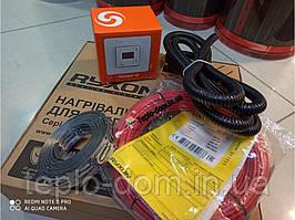 Готовый комплект Ryxon HC-20 обогрев (0.5м2) с цифровым термостатом Terneo ST