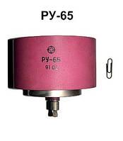 Разрядник РУ-65