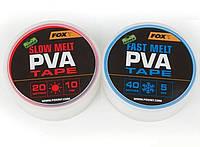 ПВА лента медленного растворения FOX Edges Slow Melt PVA Tape 10mm x 20m