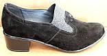 Туфли черные женские большого размера на полную ногу от производителя модель БД8КВ, фото 6