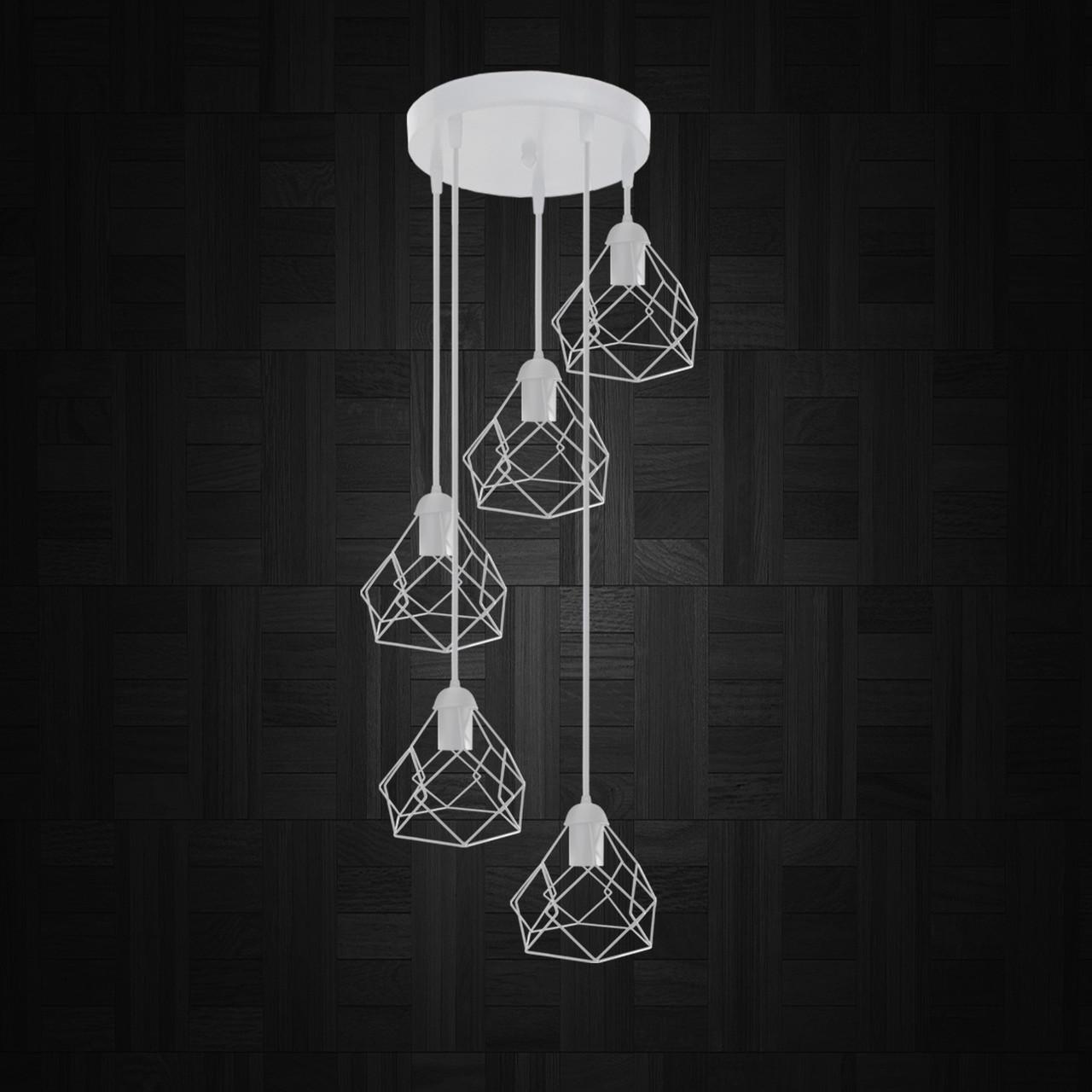 """Подвесной металлический светильник, современный стиль """"RUBY-5GW"""" Е27  белый цвет"""